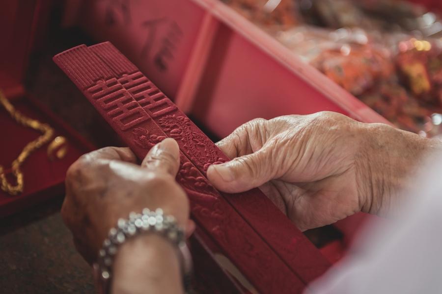 結婚, 禮俗, 結婚用品, 禮俗用品, 嫁妝店