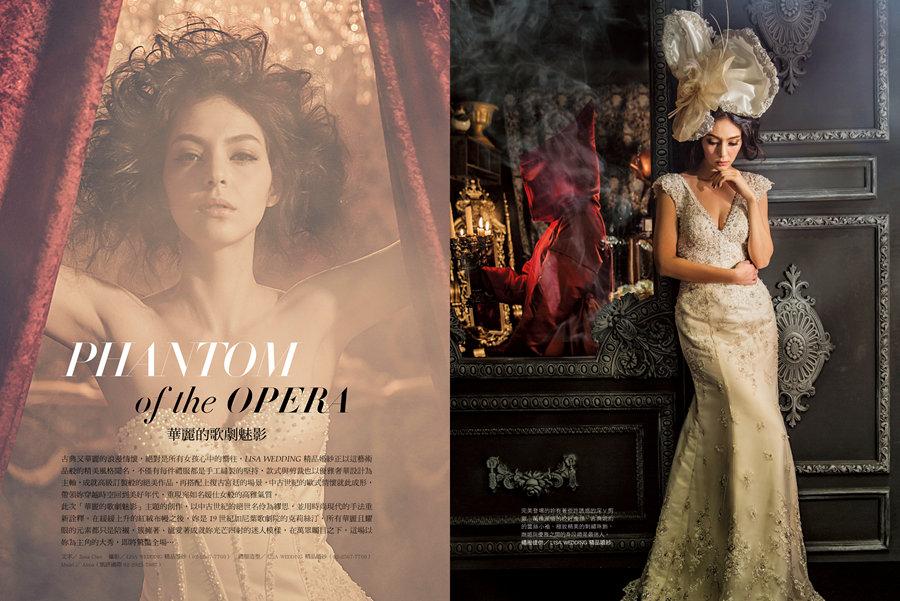 新娘物語,封面人物,隋棠,名人婚禮