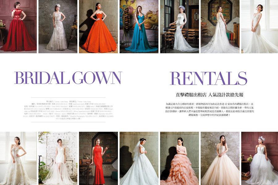 Weddings新娘物語No.75|封面人物|隋棠