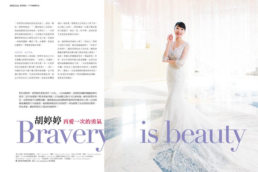 新娘物語,封面人物,胡婷婷,名人婚禮,戶外婚禮