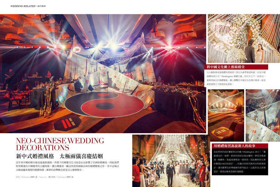 Weddings新娘物語No.79|封面人物|曲家瑞