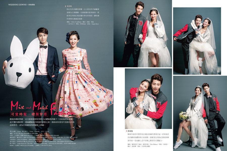 新娘物語,封面人物,曲家瑞,名人婚禮