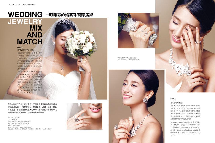 Weddings新娘物語No.82|封面人物|馮媛甄