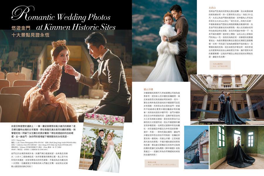 Weddings新娘物語No.83|封面人物|吳奇隆&劉詩詩