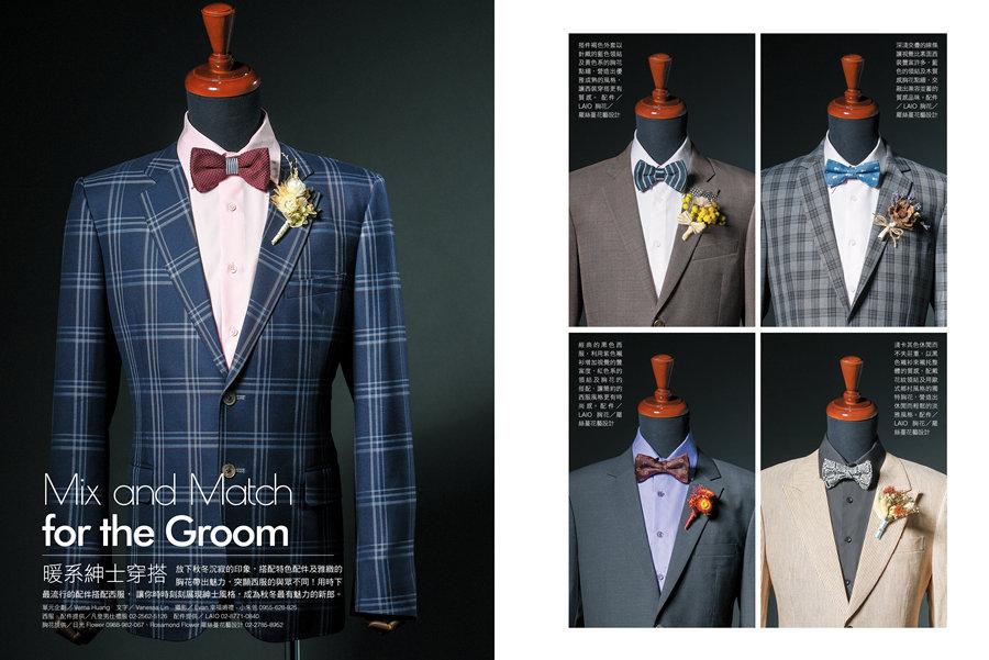 Weddings新娘物語No.86|封面人物|劉品言