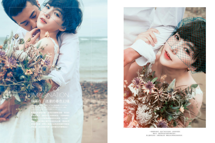 Weddings新娘物語No.88|封面人物|邵雨薇