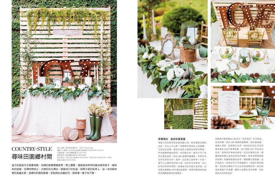 Weddings新娘物語No.89|封面人物|林可彤