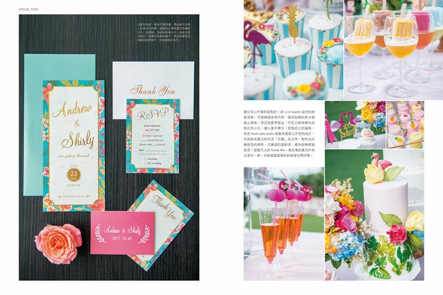 Weddings新娘物語No.90|封面人物|吳映潔(鬼鬼)