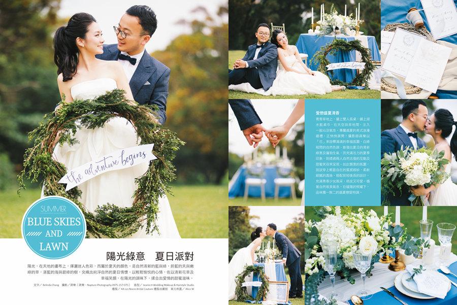 新娘物語, 封面人物,吳映潔,鬼鬼,婚紗,名人婚禮