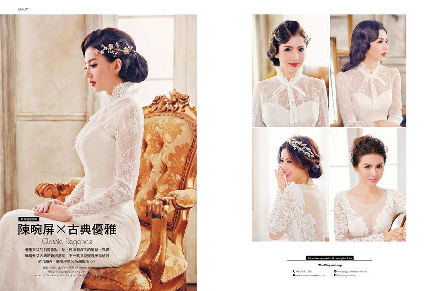 Weddings新娘物語No.91|封面人物|周曉涵