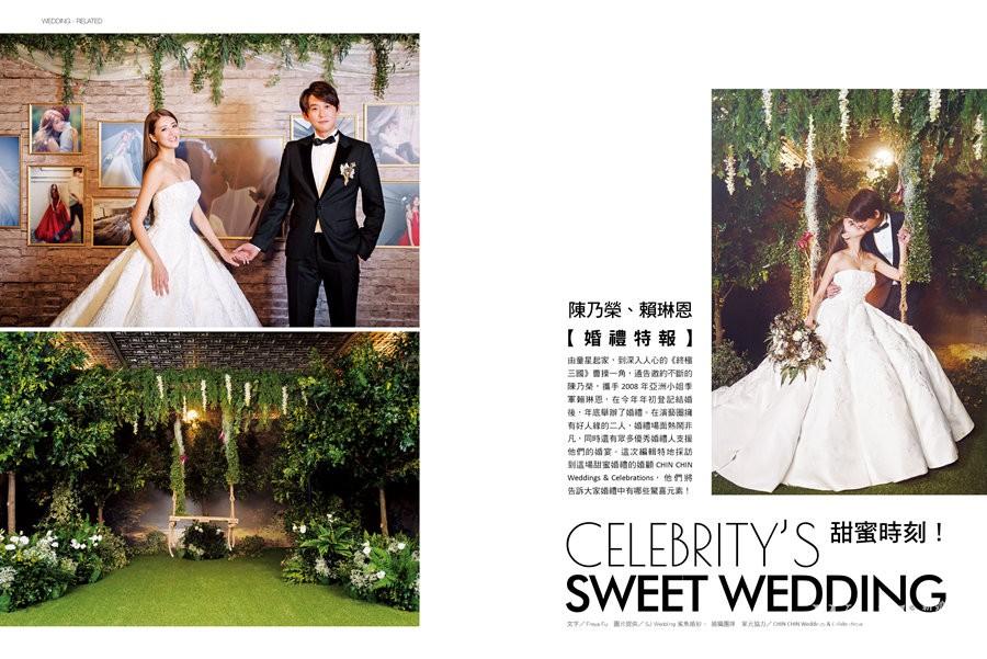 新娘物語,封面人物,夏于喬,名人婚禮
