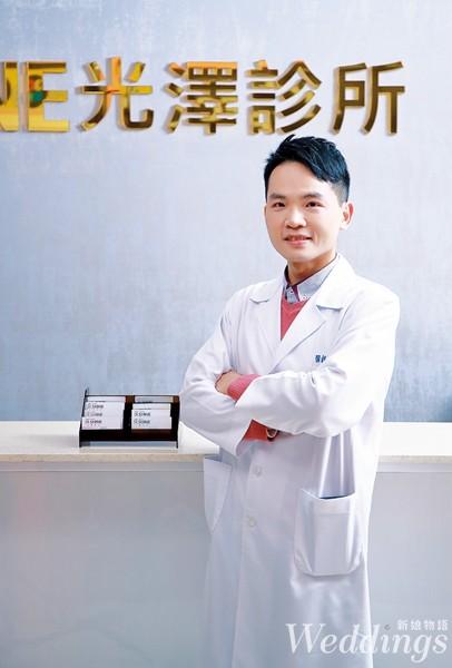 光澤,醫美