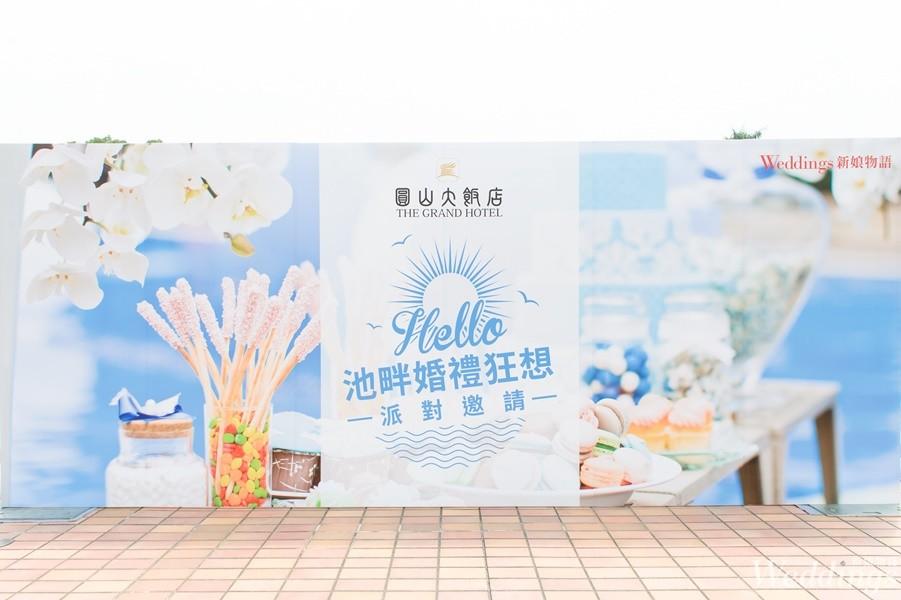圓山大飯店當代「婚禮意象」,婚禮服務再進化!