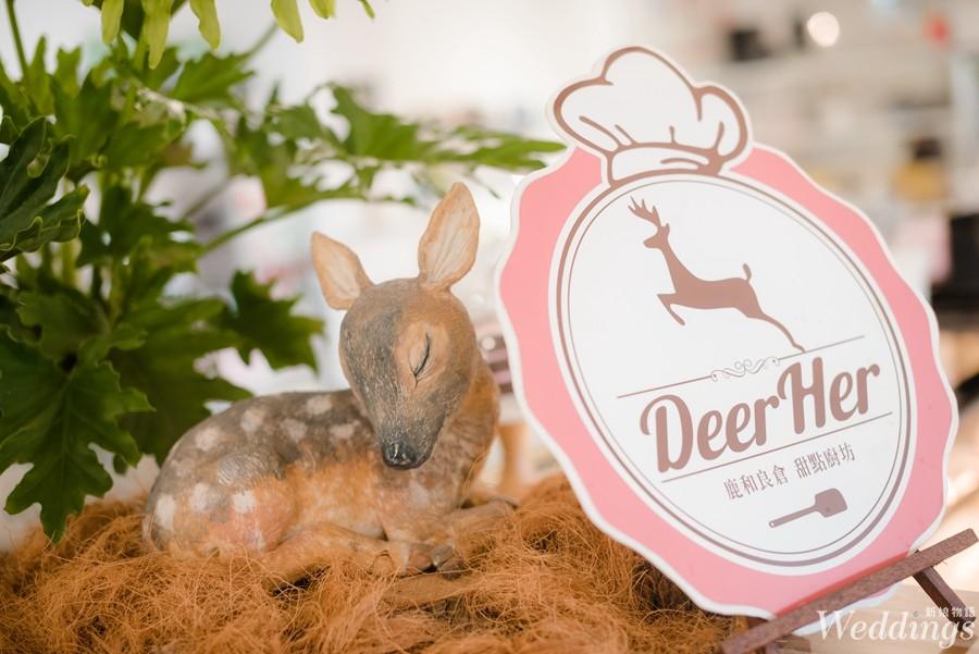 DeerHer甜點廚坊