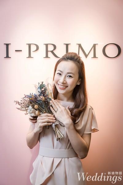 I-PRIMO,婚戒,對戒,鑽戒,鑽石,婚戒品牌