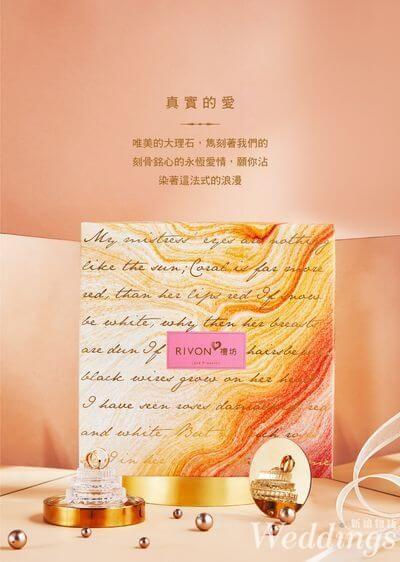 喜餅,大理石紋,手工喜餅,時尚,法式,禮坊,禮盒,訂婚