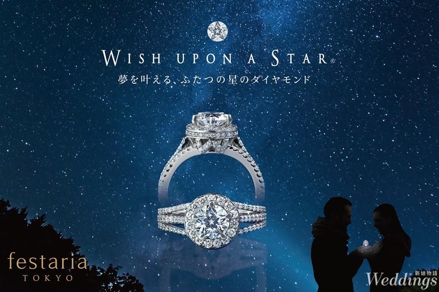 婚戒,festaria,鑽戒,求婚戒,戒指,鑽石