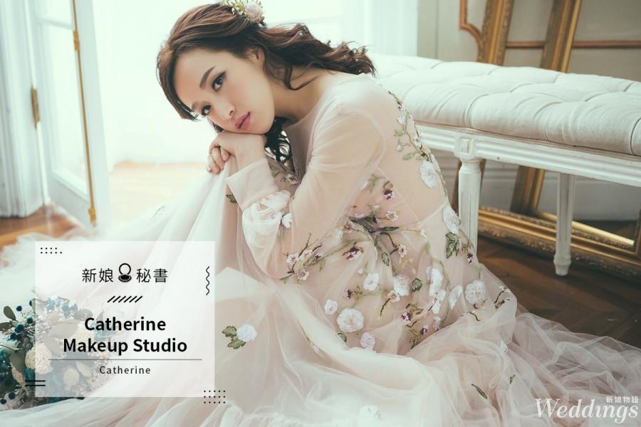 2019婚禮人,婚禮品牌推薦,新娘秘書, Catherine Makeup Studio