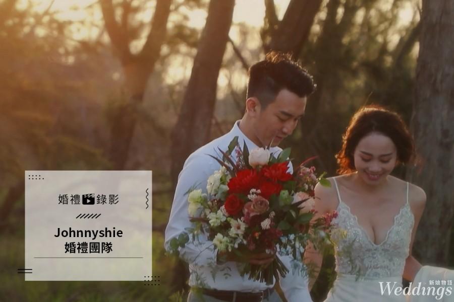 2019婚禮人,婚禮品牌推薦,婚禮錄影, JohnnyShie Photography Studio-專業婚禮影像團隊