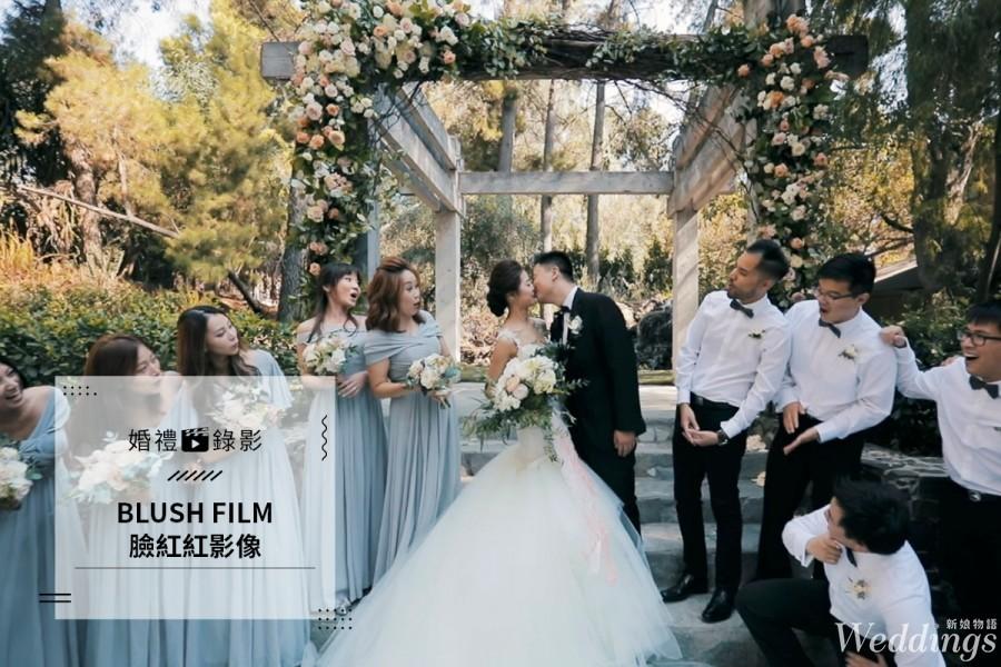 2019婚禮人,婚禮品牌推薦,婚禮錄影, BLUSH FILM 臉紅紅影像