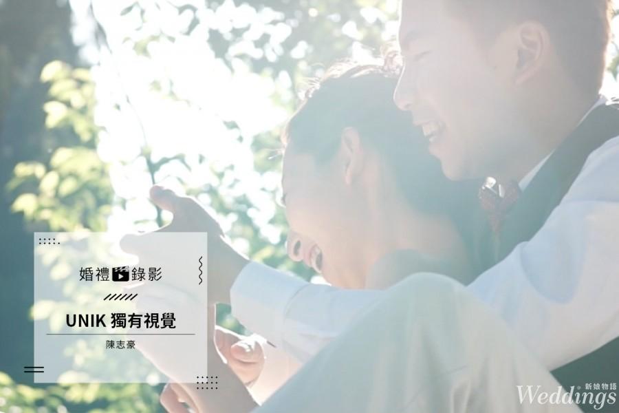 2019婚禮人,婚禮品牌推薦,婚禮錄影, UNIK 獨有視覺