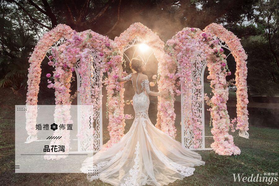 婚禮佈置,婚禮佈置推薦,婚禮,佈置,推薦