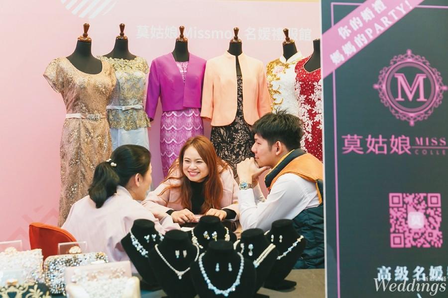 辦婚禮,新娘物語,結婚採購節,高雄國賓,台中寶麗金,大直典華,拍婚紗