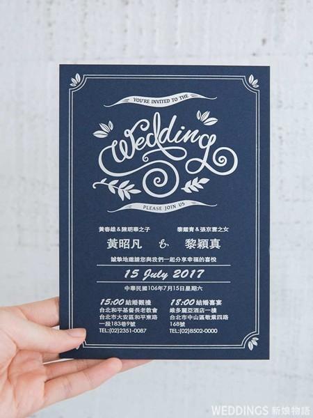 文青喜帖,特別喜帖,喜帖,文青風喜帖,文青喜帖推薦,文青,結婚,結婚喜帖