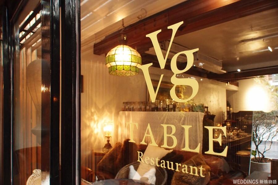 網美,VVG,台北東區,好漾餐桌,台北市