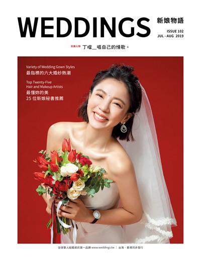 丁噹,音樂劇,新娘物語,新娘物語雜誌,封面人物