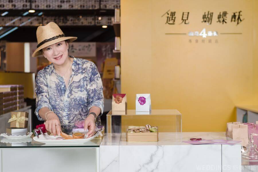 伴手禮,喜餅,喜餅禮盒,客製化,新人,曲奇四重奏,曲奇餅乾,謝寧,遇見蝴蝶酥,香港