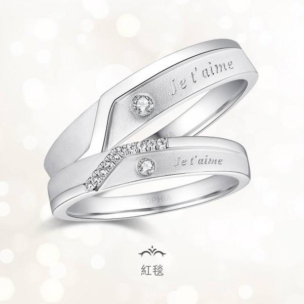 婚戒,蘇菲亞,對戒,鑽戒,週年慶,婚戒推薦