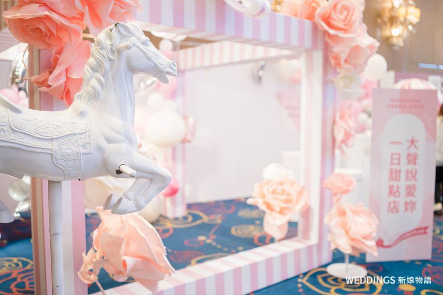 婚禮市集,婚禮籌備,婚禮攝影,婚禮錄影,婚禮佈置,婚禮小物,喜餅,喜帖,西服,新娘造型,婚紗,林皇宮花園,大直典華,禮俗,婚禮講堂,大聲說愛妳婚禮市集