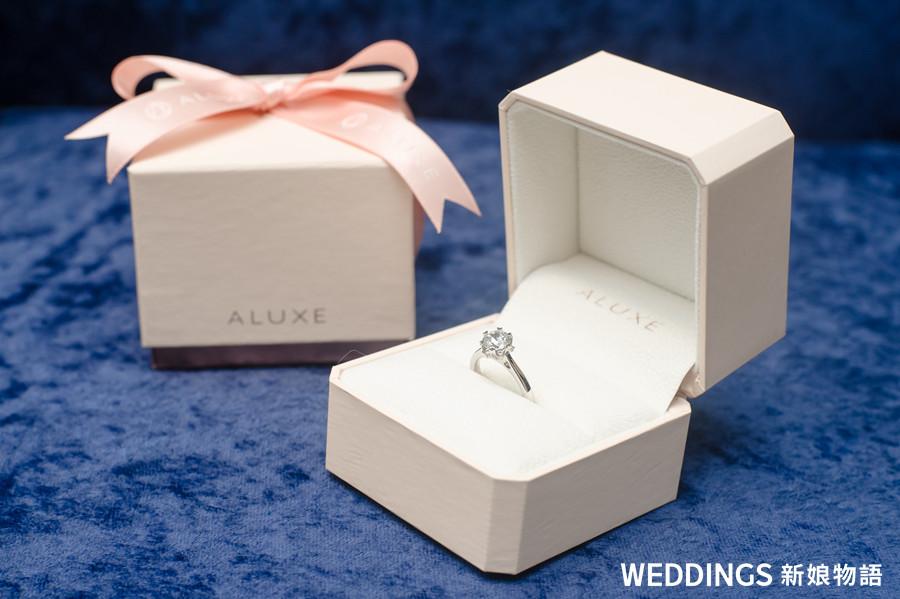 婚戒,婚戒品牌,亞立詩,戒指,金飾租借,求婚戒出借,鑽石