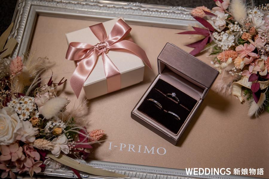 I-PRIMO,婚戒,誕生石,項鍊,禮物推薦,戒指