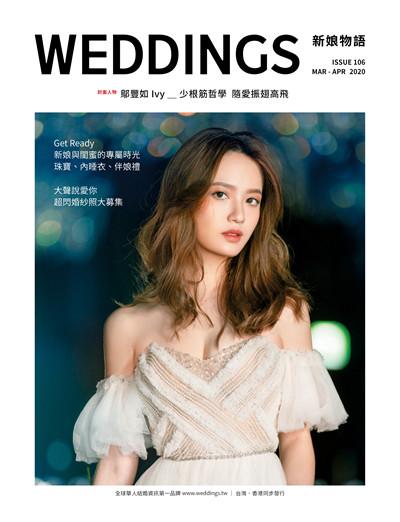鄔豐如Ivy,鄔豐如,萊特薇庭,新娘物語,雜誌封面,封面人物