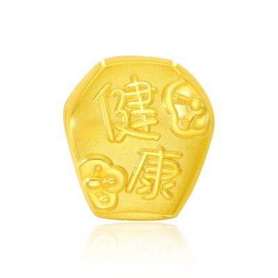 周大福,黃金,珠寶,黃金吊墜,婚戒,婚戒推薦,結婚戒指,鑽戒,結婚鑽戒,鑽石,18K,18K白色黃金