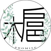 婚前保養,面膜,精華液,台灣保養,RA,黑種草