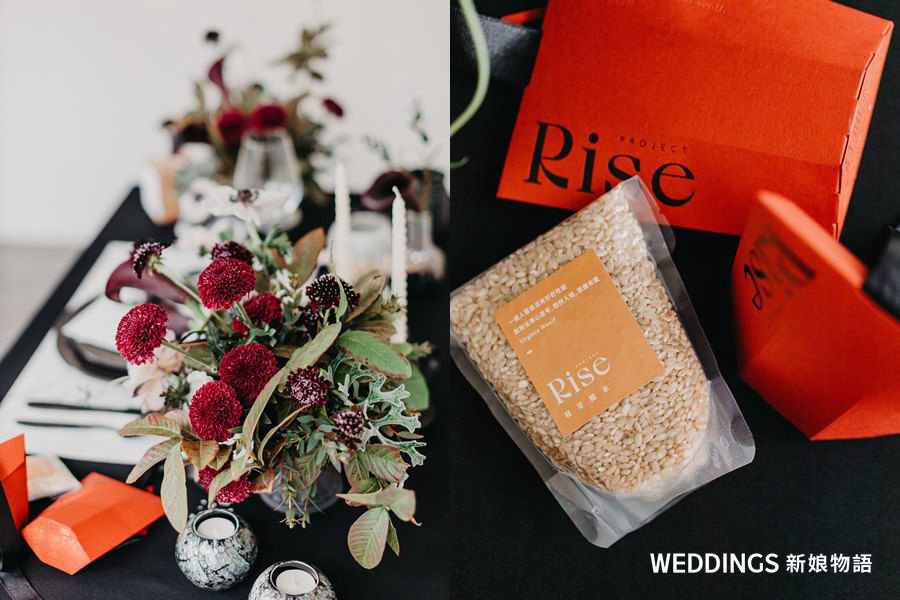 婚禮小物,喜米,米香,婚禮小物推薦,迎賓禮,位上禮,長輩禮,送客禮