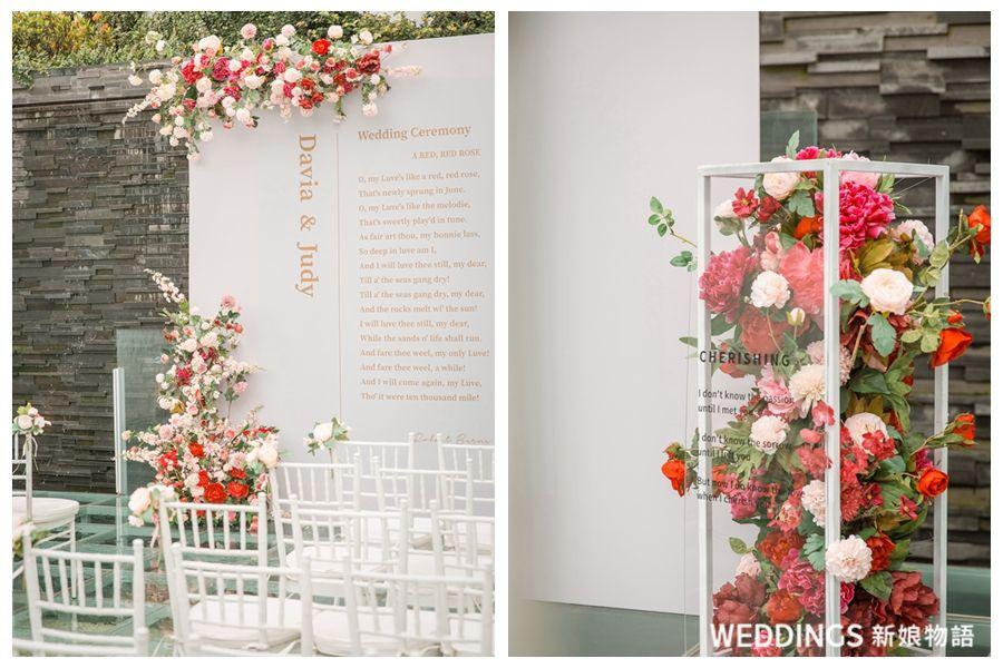 婚禮佈置,桃園婚禮場地,桃園戶外婚禮,桃園私宅婚禮,私宅婚禮,美式婚禮,青青風車莊園