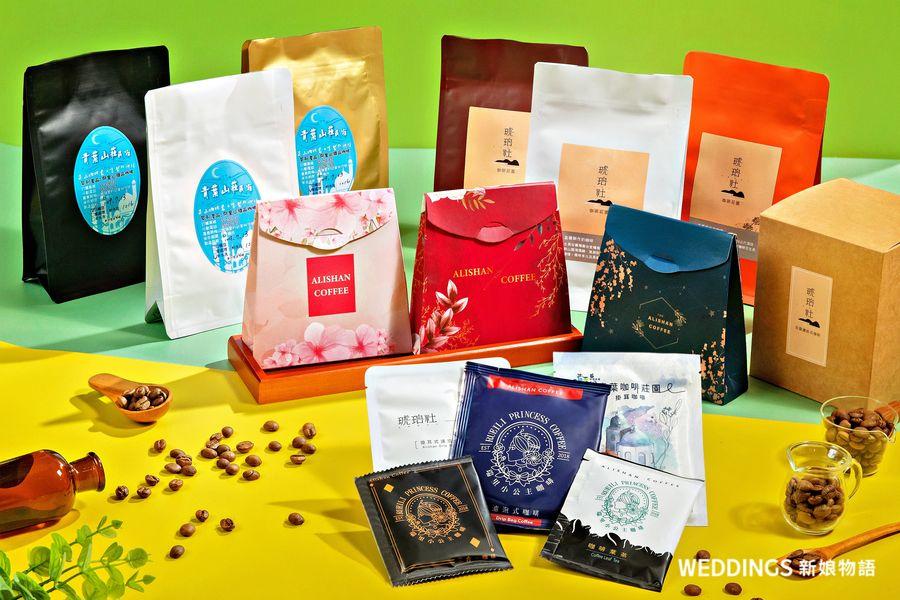 阿里山婚禮小物,阿里山伴手禮,婚禮小物,婚禮小物茶,婚禮小物咖啡,特色婚禮小物,台灣味婚禮小物