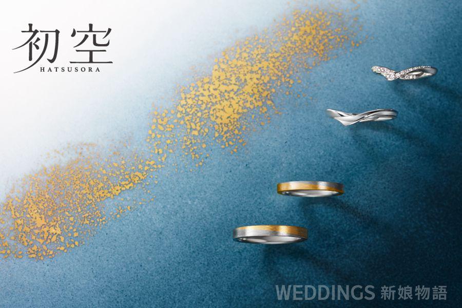 結婚戒指,結婚戒,對戒,I-PRIMO,周年慶,婚戒,婚戒推薦