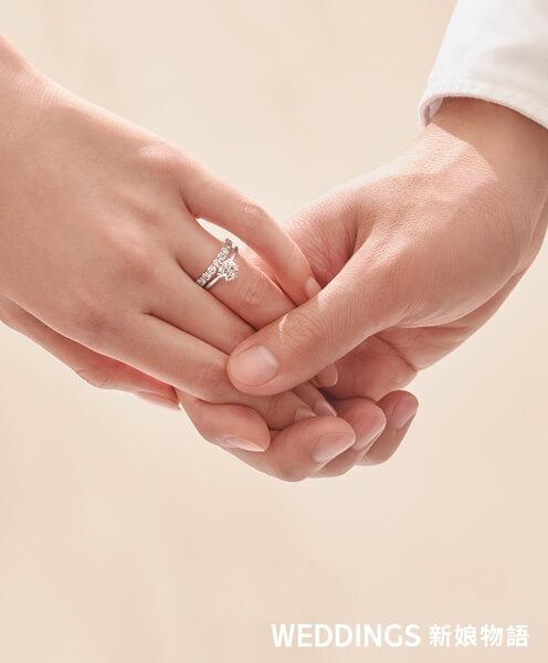 I-PRIMO,周年慶,結婚戒指,鑽戒,優惠