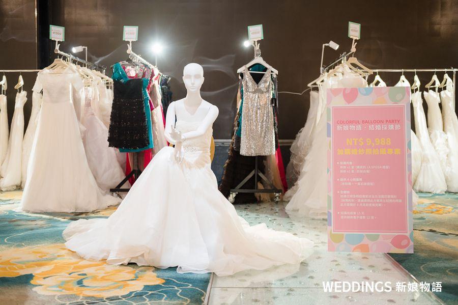 婚禮展,新娘物語,結婚採購節,婚紗展,典華,婚宴場地,婚禮場地