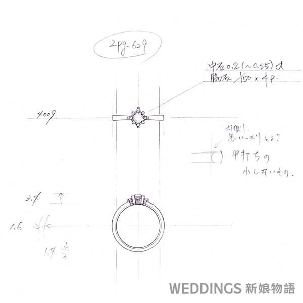 LAPAGE,婚戒,結婚戒指,鉑金