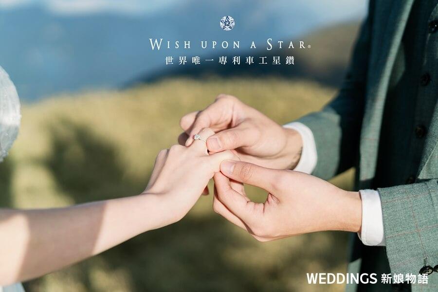 festaria,婚戒,對戒,結婚戒指