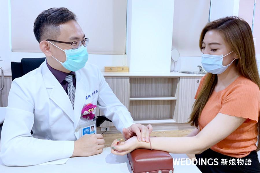 婚前瘦身,漢方減重,許淳彰,中醫師,許淳彰醫師,飲食控制