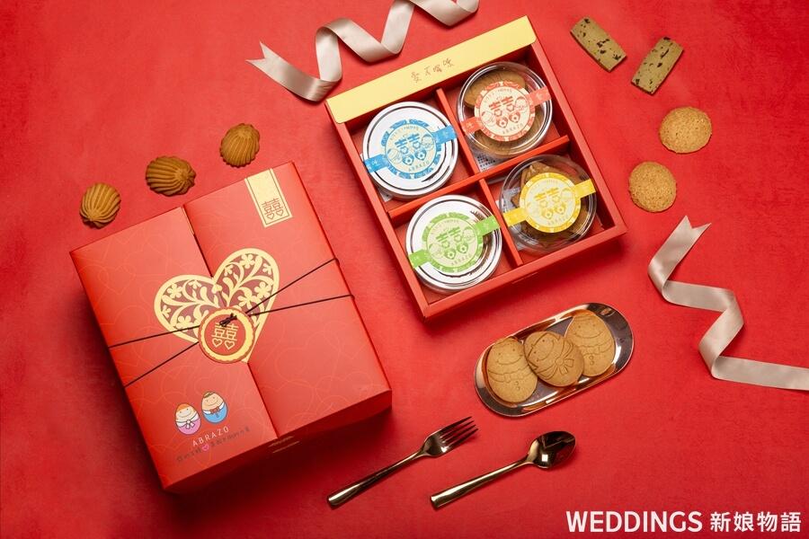 公益喜餅,喜餅,婚禮推薦,新人,社福團體,禮盒,西式喜餅