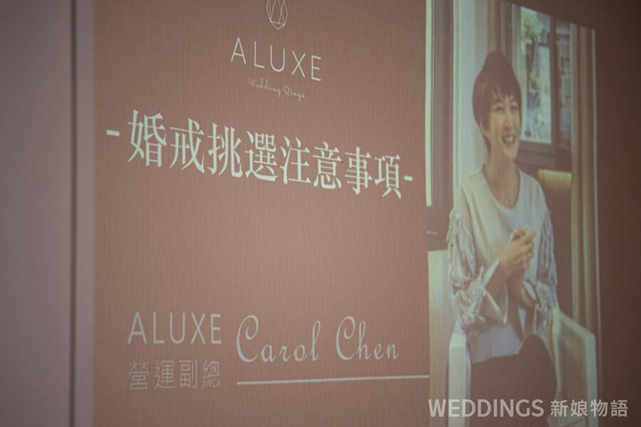 ALUXE亞立詩,婚戒,鑽石,戒指,婚戒材質