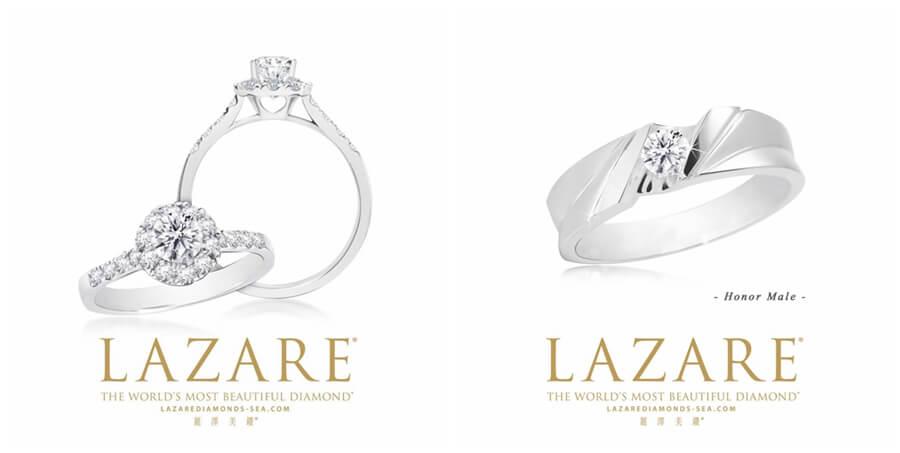 Lazare,婚戒,對戒,結婚戒指